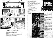 (第09卷) (94页) 004