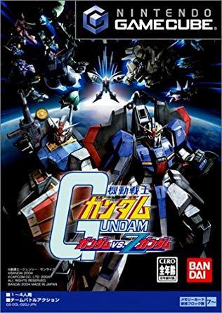 File:256px-Gundam VS Z Gundam.jpg