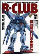 F91 B-CLUB