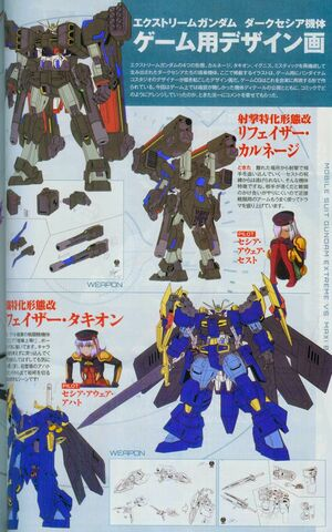 File:Extreme Gundam R's armor packs 2.jpg