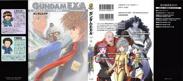 File:Gundam EXA Vol.6 Cover.jpeg
