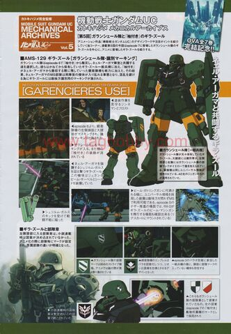File:Gearazulu-garencieres.jpg