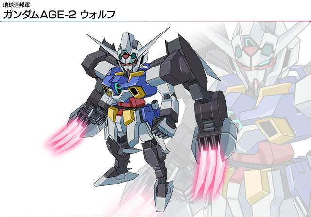 File:Img age2-wol.jpg