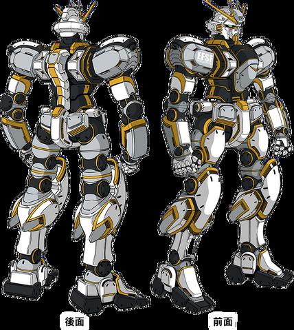 File:RX-78AL Gundam Atlas.png