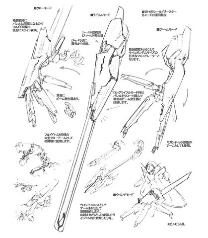 File:Woundwort-shield-booster-rifle-gigantic.jpg