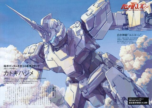 File:Unicorn-gundam.jpg