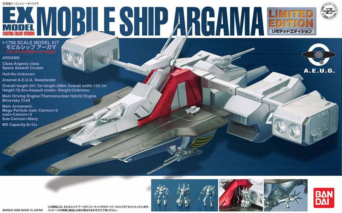 File:EX-Argama-LE.jpg