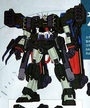 File:Extreme Gundam Carnage Rephaser-0.jpg