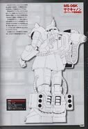 MSV-R Zaku Half Cannon B
