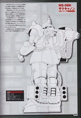 File:MSV-R Zaku Half Cannon B.jpg