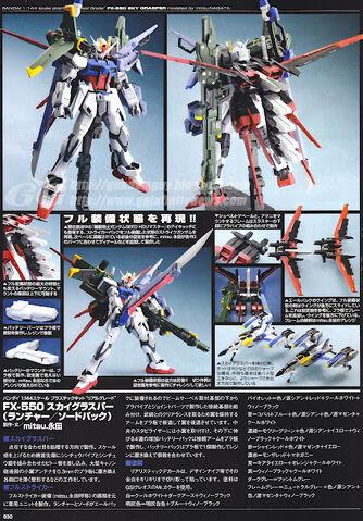 File:Perfect Strike Gundam10.jpg