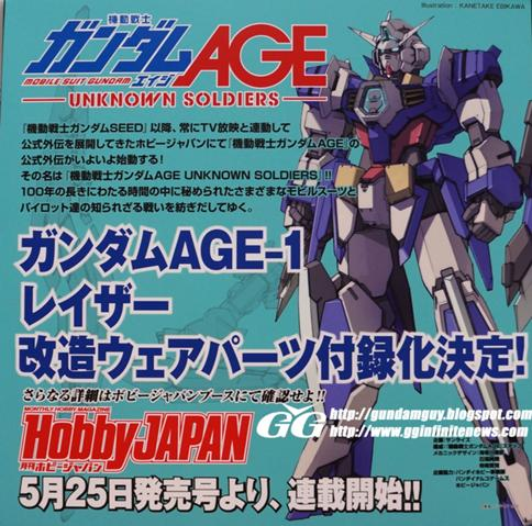 File:484px-Mobile Suit Gundam AGE UNKNOWN SOLDIERS 26a.jpg