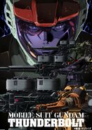 Gundam thunderbolt ona 2 poster