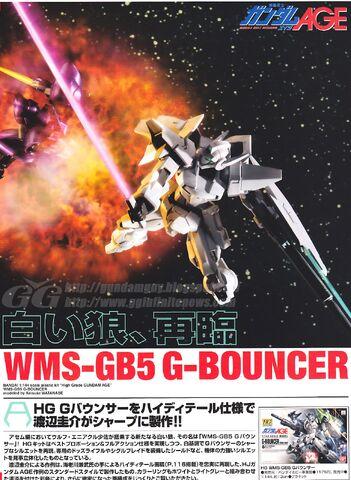 File:G-Bouncer 1.jpg