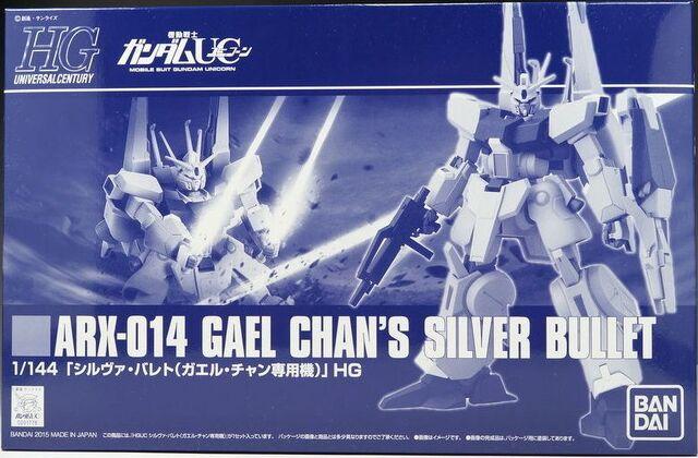 File:Gunpla HGUC ARX014-Gael box.jpg