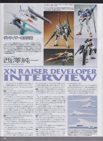File:XN Raiser Interview.jpg