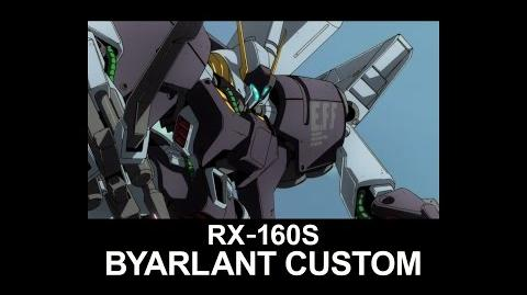 MSUC14 BYARLANT CUSTOM(from Mobile Suit Gundam UC)