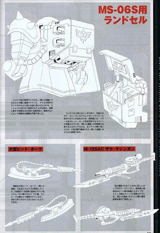 File:MSV-R - MS-06S Zaku II1.jpg