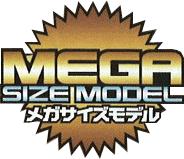 File:MegaSizeModelLogo.png