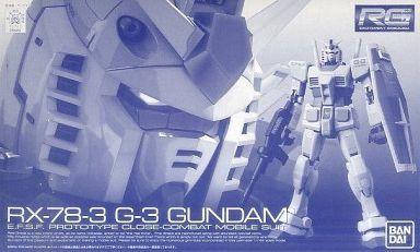 File:RG G-3 Gundam.jpg