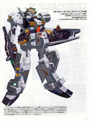 File:RX-121-1 Gundam TR-1 Hazel Custom.jpg