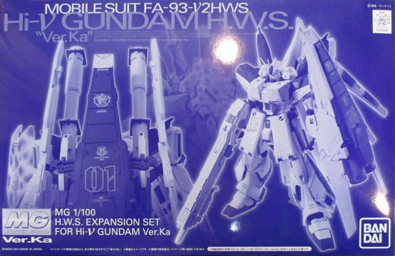 File:MG Hi-ν Gundam HWS Ver.Ka.jpg