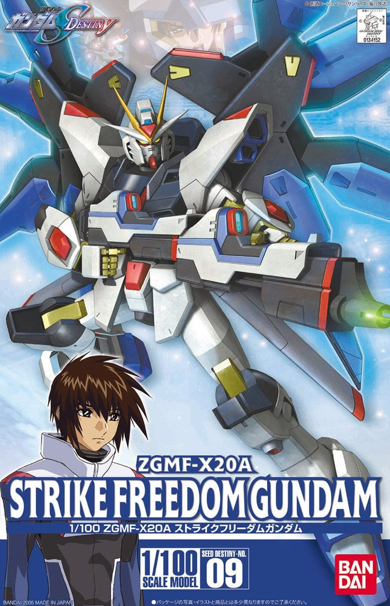 File:1-100 Strike Freedom Gundam.jpg
