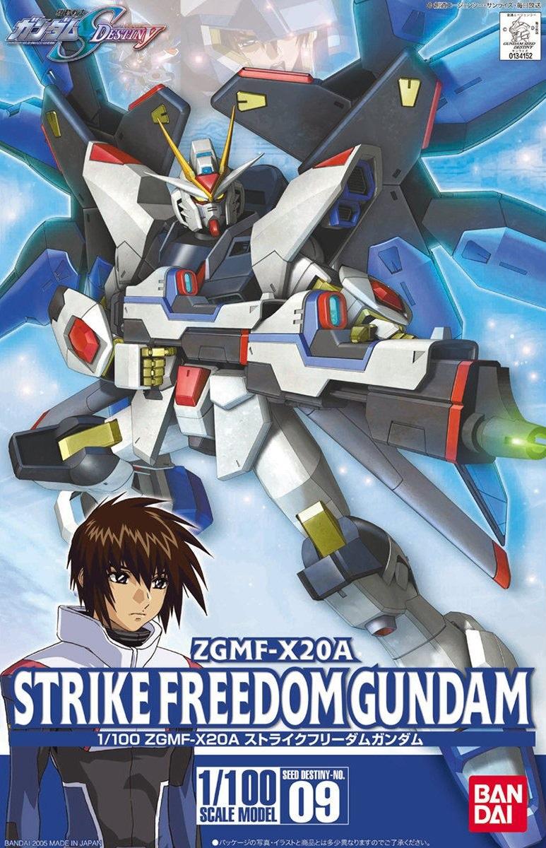 1-100 Strike Freedom Gundam