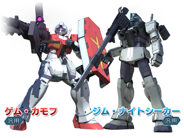 File:GM Camouf & GM Night Seeker.png