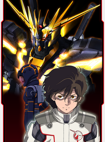 "File:Gundam UC Episode 5 ""Black Unicorn"".png"