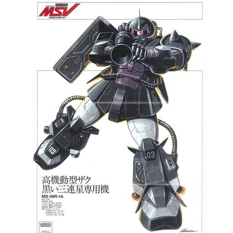 File:ZAKU Ⅱ HIGH MOBILITY TYPE (BLACK TRI-STARS).jpg