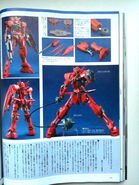 Gundam 00P Second Season Gundam Astraea Type-F4