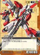 Gunmaster - GWC