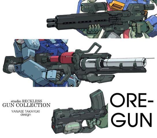 File:ORE-GUN 02.jpg