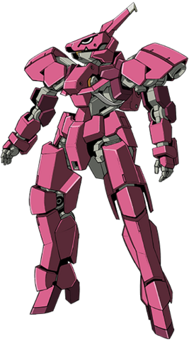 File:Ryusei-Go Front.png