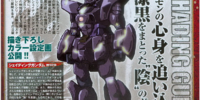JMF1337SD Shading Gundam