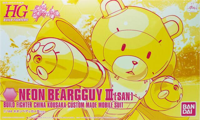 File:HG Neon Beargguy III.jpg
