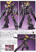 Unicorn Gundam Banshee Destroy 1