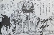 Gundam Boy 03