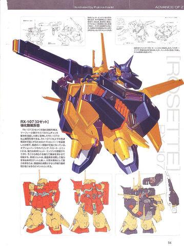 File:RX-107.jpeg