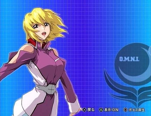 File:Rengou vs Z.A.F.T 2 PLUS.jpg