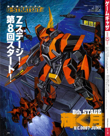 File:G-strategy-8th-cover.jpg