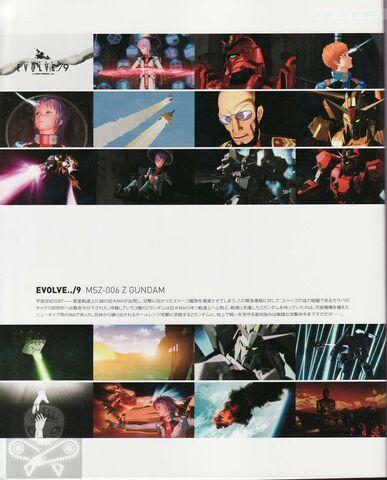 File:Gundam Evolve Material 86.jpg