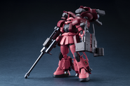 Zaku Amazing Rapid