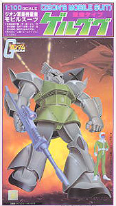 File:Gunpla 1-100 OriginalGelgoog box.jpg