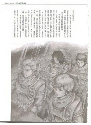 File:GundamGallery - Gundam Unicorn 171.JPG