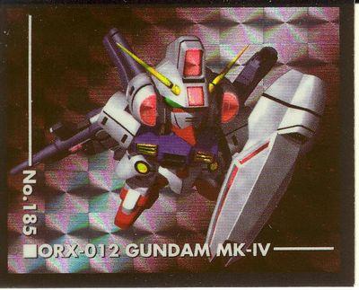 File:Gundam Mk-IV.jpeg
