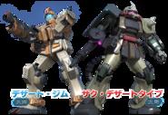 Desert GM & Zaku Desert Type