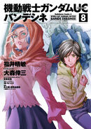 Mobile Suit Gundam Unicorn - Bande Dessinee Cover Vol.8