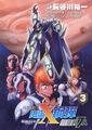 Thumbnail for version as of 12:04, November 28, 2011